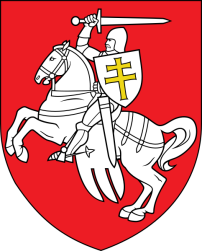 483px-Coat_of_Arms_of_Belarus_(1991).svg