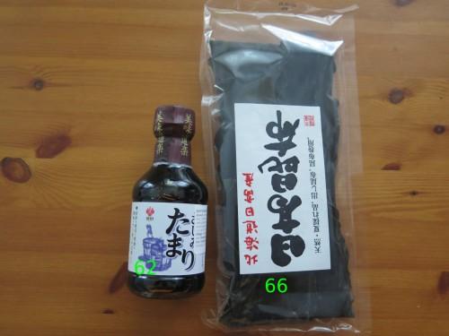tienda_japonesa